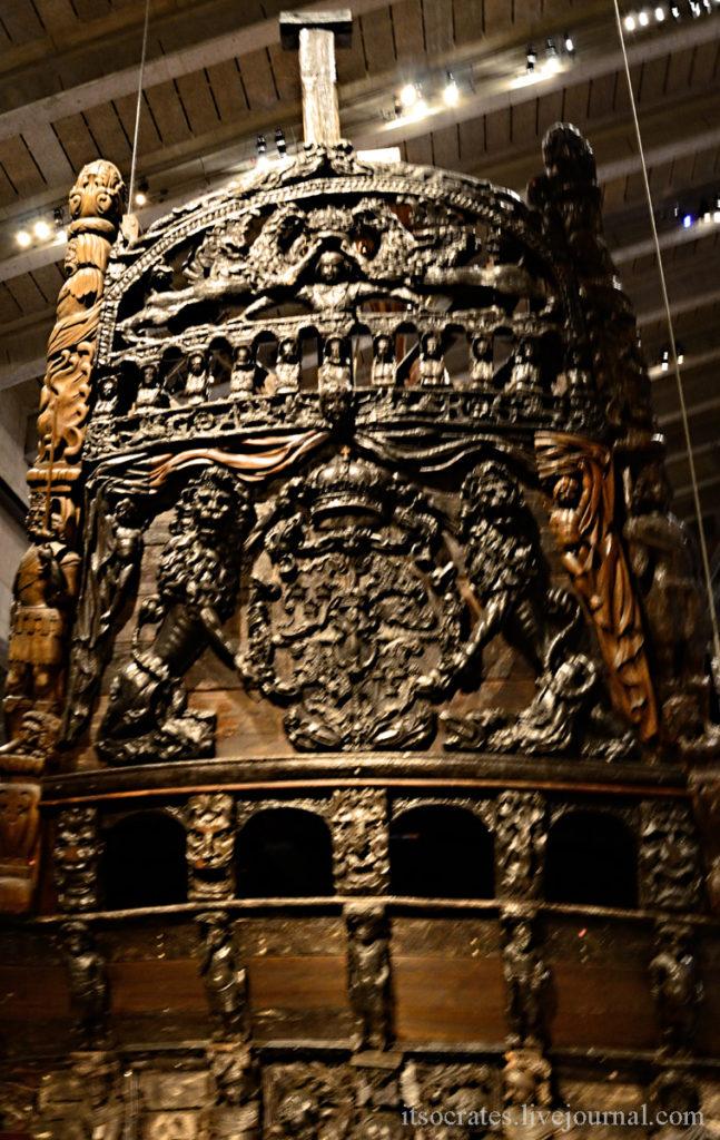 Музей Васа в Стокгольме главная достопримечательность - резное украшение кормы коробля Васа