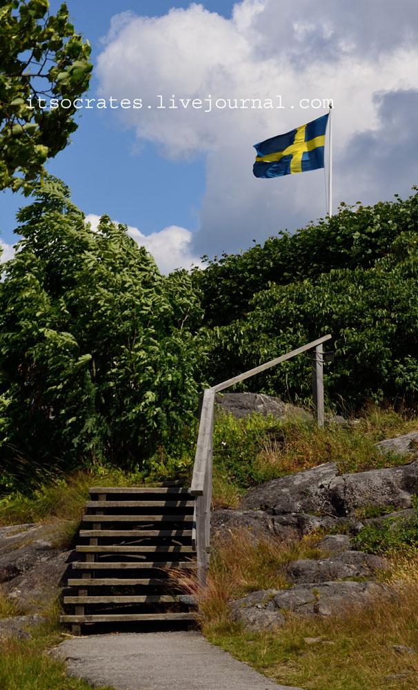 Дискриминация в Швеции при поиске работы