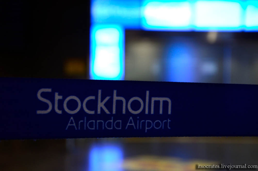 Фото обзор Аэропорт Стокгольма - Арнланда