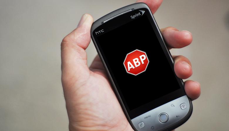 Установка и настройка AdBlock Plus на Android смартфон