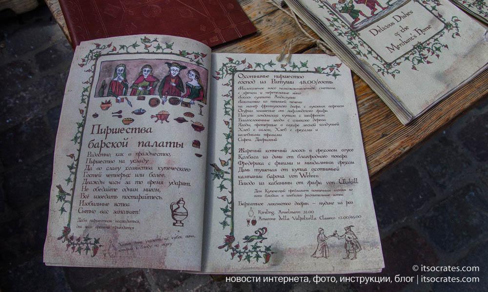 Ресторан в старом городе Таллина - Olde Hansa - креативное меню в средневековом стиле