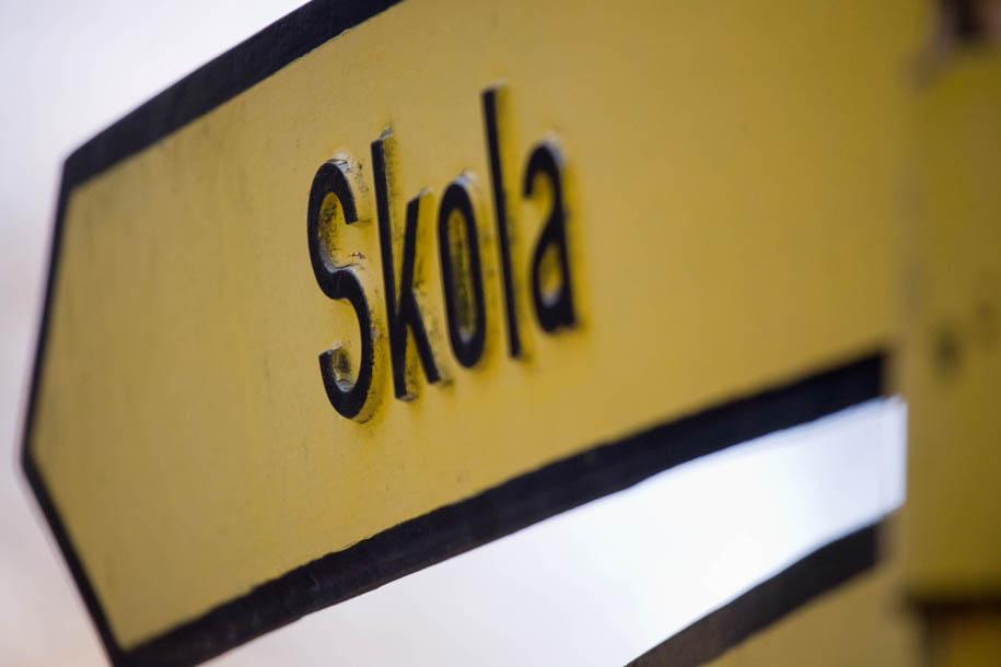 Шведские школы обеспечивают наихудшее образование вашим детям
