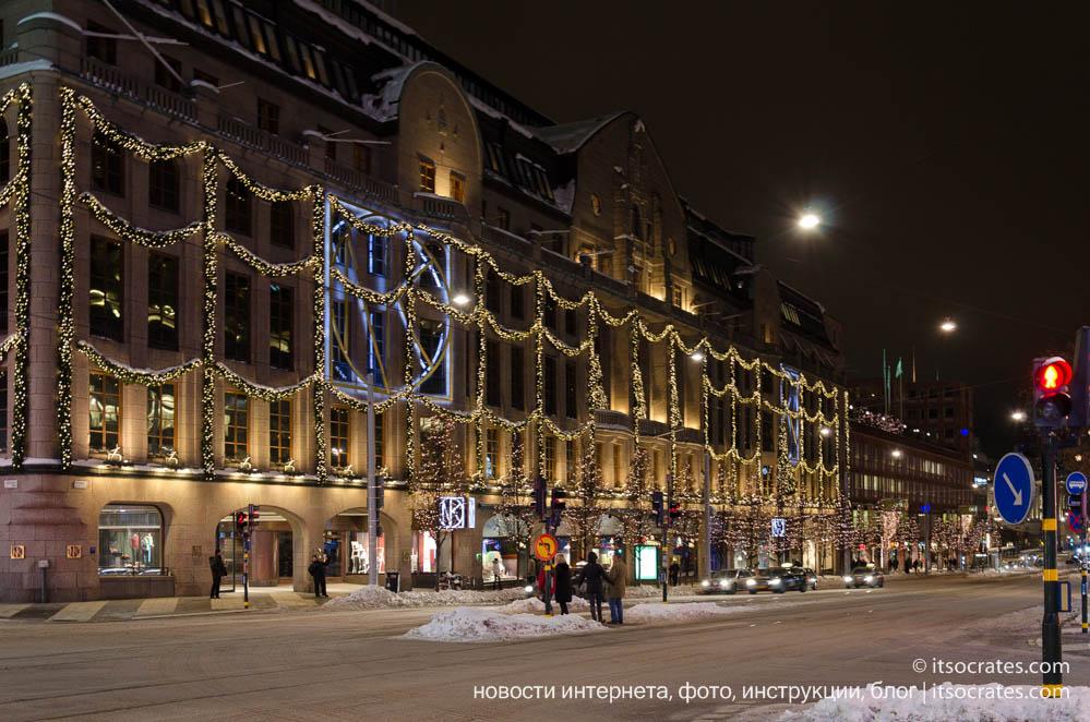 Где встретить Новый Год в Стокгольме и Швеции