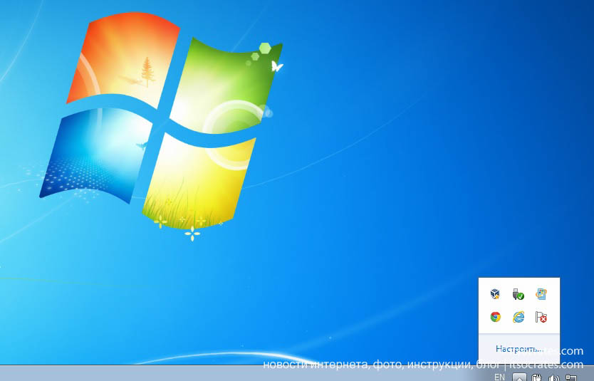 Сворачиваем все программы в системный трей на Windows при помощи программы RBTray