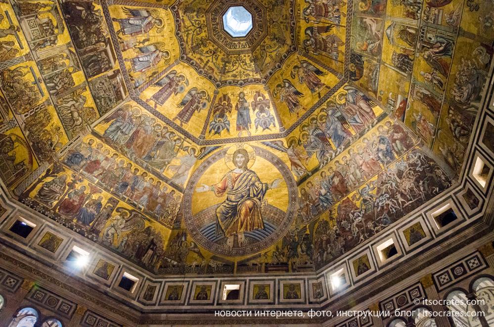 Удивительный и незабываемый Баптистерий Сан-Джованни во Флоренции, Италия