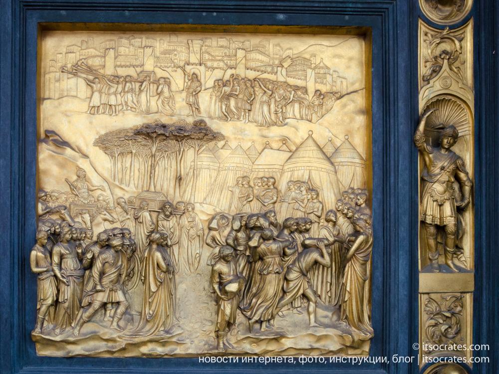 Баптистерий Сан-Джованни во Флоренции, Италия - восточные ворота в баптистерии