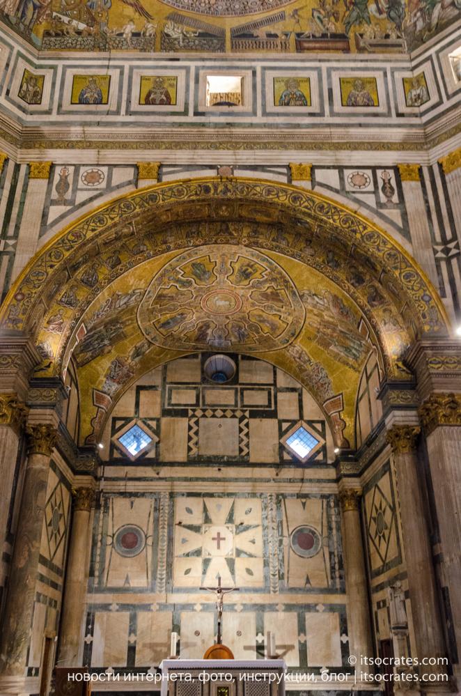 Баптистерий Сан-Джованни во Флоренции, Италия - алтарь в баптистерии