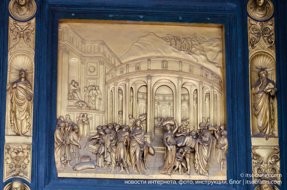 Баптистерий Сан-Джованни во Флоренции, Италия - южные ворота в баптистерии