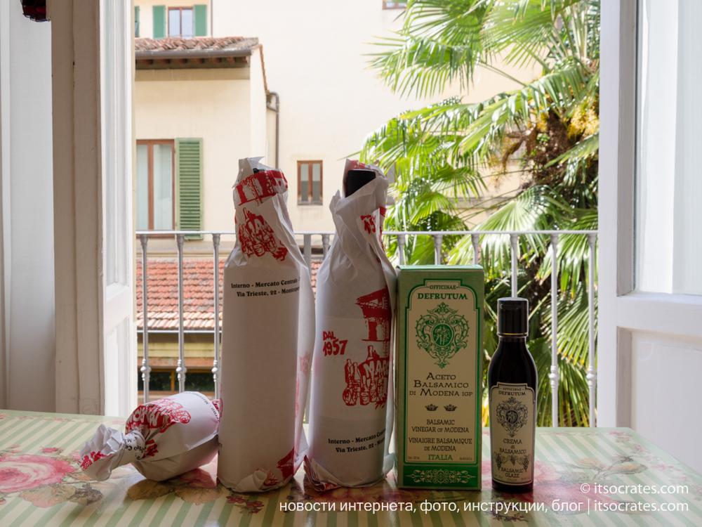 Что привезти из Флоренции, Италия: Бальзамический соус, уксус; Лимончелло; вино Кьянти; луковое варенье; Bruschello