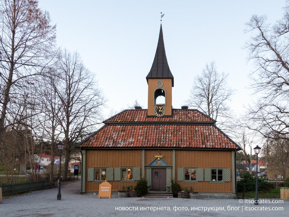 Древняя столица Швеции - город Сигтуна