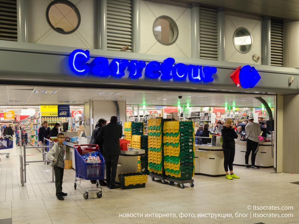 Супермаркет Carrefour в Монако