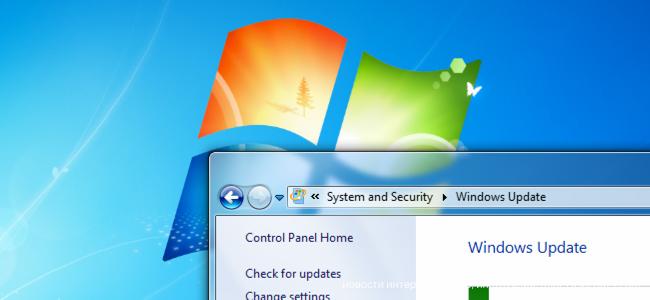 Как запретить Windows 7 или 8 автоматически скачивать Windows 10