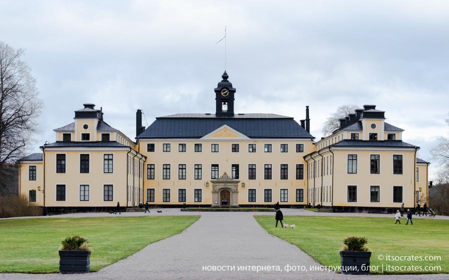 Замки Швеции - Дворец Ульриксдаль