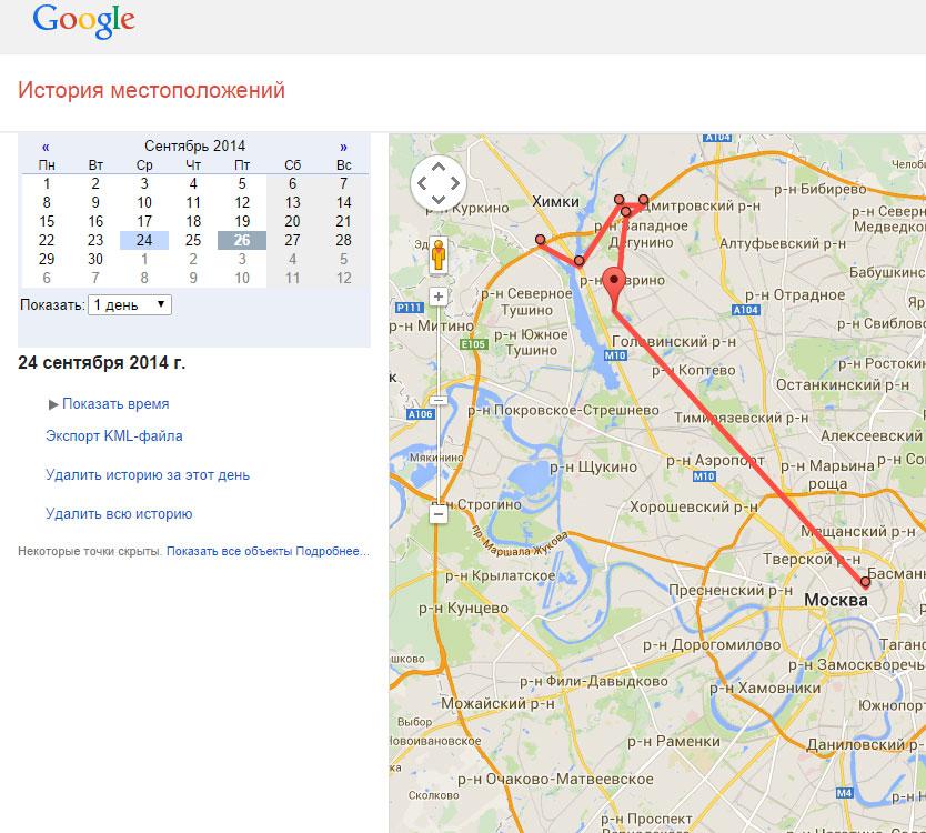 Как удалить в Google свою историю местоположений