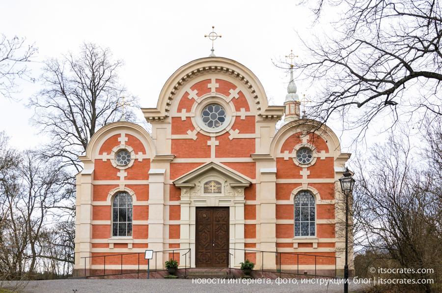 Дворец Ульриксдаль в Стокгольме - часовня дворца в Ульриксдале