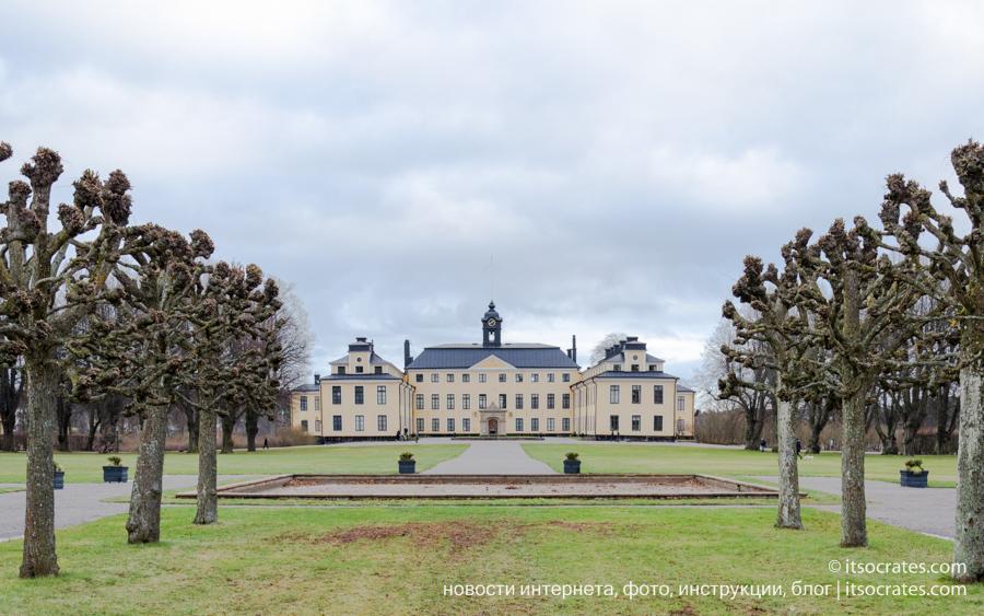 Дворец Ульриксдаль в Стокгольме - вид на дворец