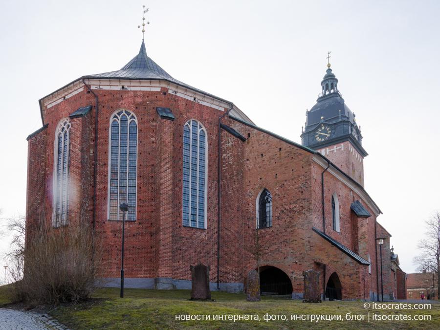 Пригород Стокгольма - Стренгнес город рядом со Стокгольмом - Кафедральный собор - кирпичный собор