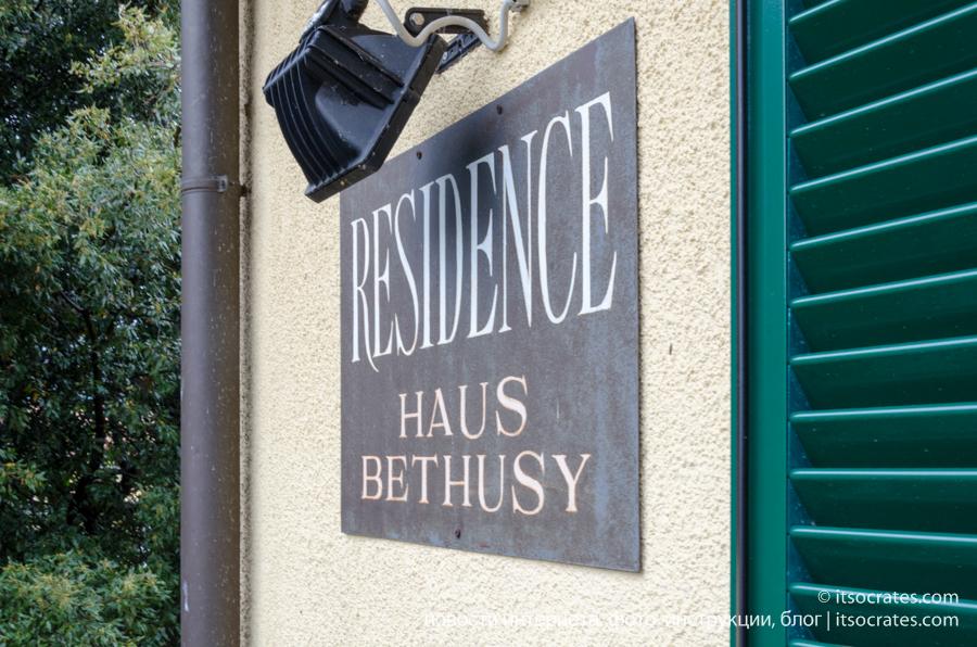 Комо, что посмотреть, план путешествия, где остановиться, Residence Haus Bethusy, Белладжио, Менаджио, Варенна, город Комо, фуникулер в Брунате, Villa Carlotta, Villa Balbianello