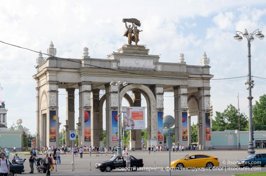 ВДНХ в Москве, фото павильонов, фонтанов, официальный сайт, как проехать, часы работы