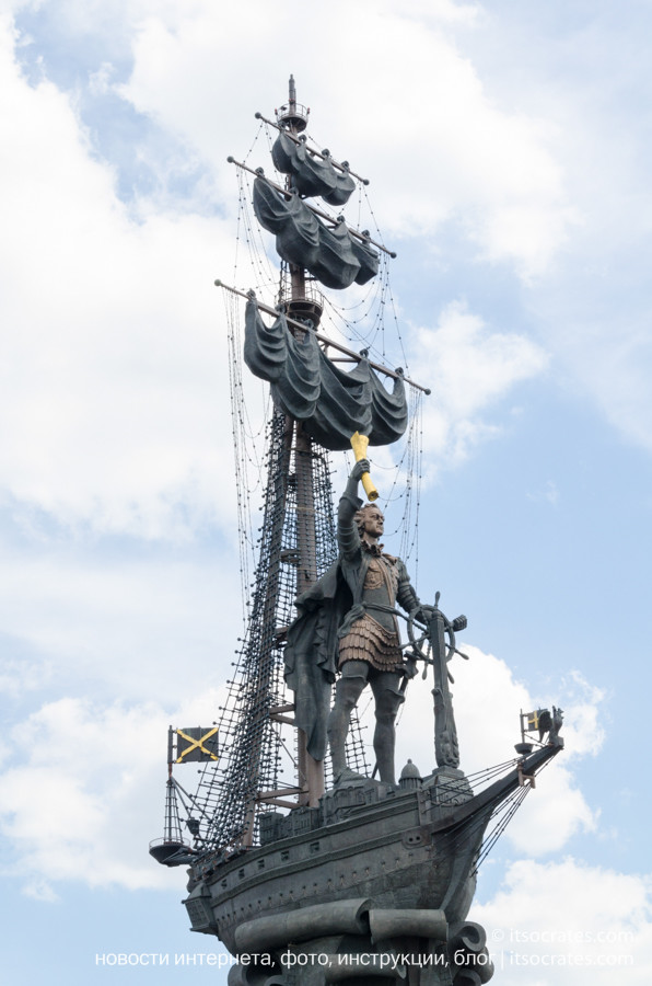 Фото прогулка на речном трамвайчике по Москве реке  - памятник 300-летию Российского флота (Петру I)