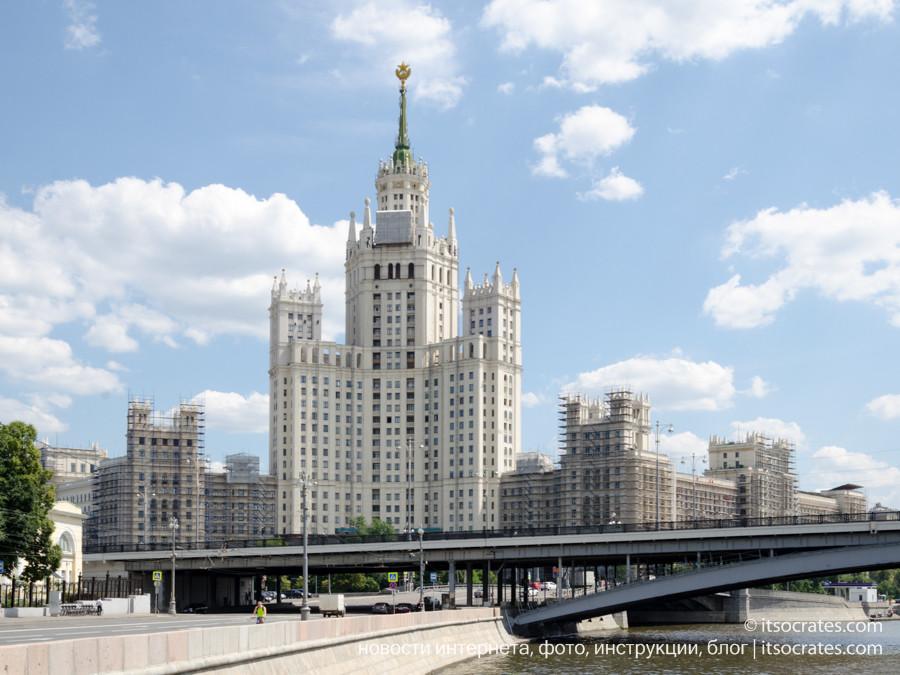 Фото прогулка на речном трамвайчике по Москве реке - Дом на котельнической набережной