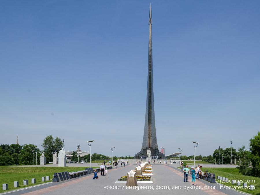 Музей космонавтики - Москва