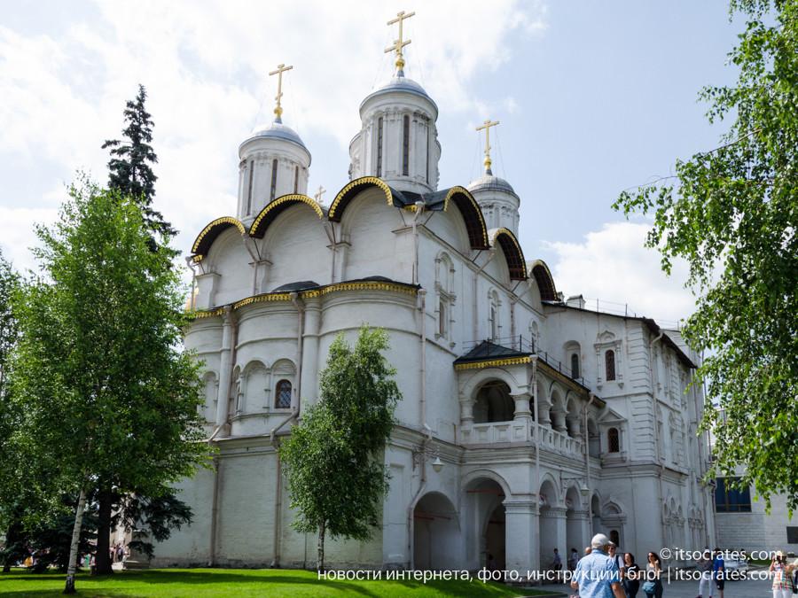 Музеи Московского Кремля - церковь Двенадцати Апостолов