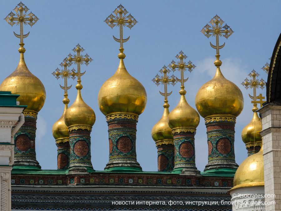 Музеи Московского Кремля фото территории кремля