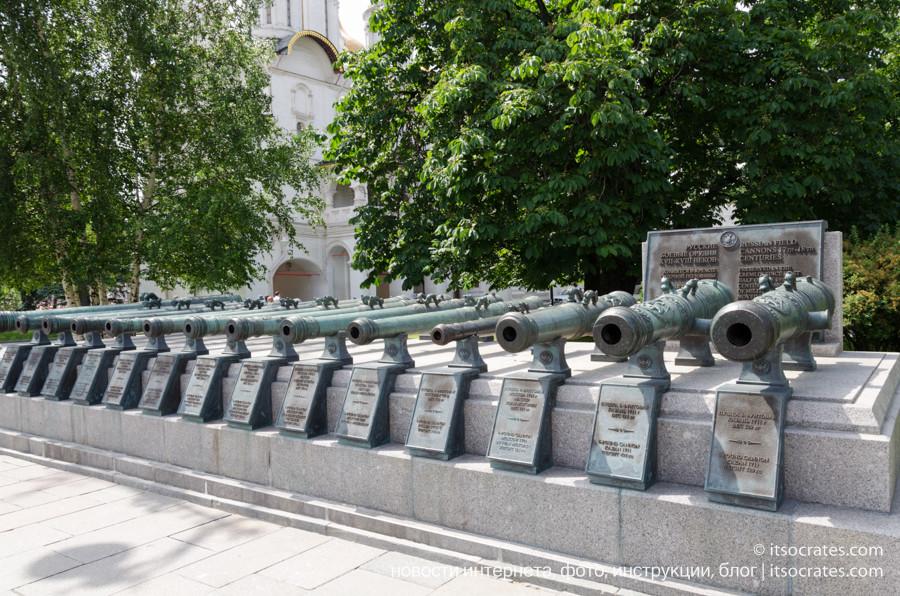 Музеи Московского Кремля - экспозиция русских пушек