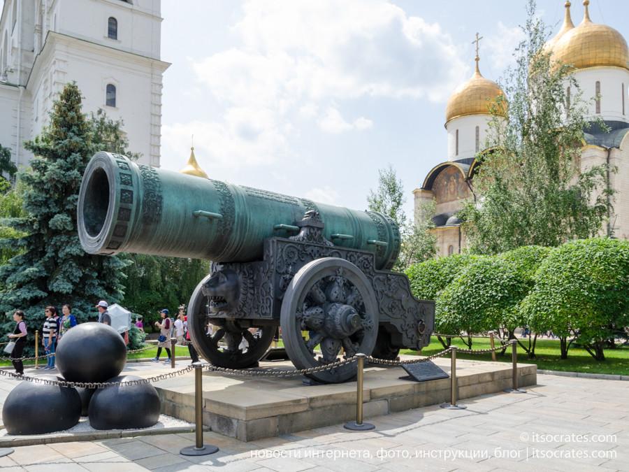 Музеи Московского Кремля - царь пушка