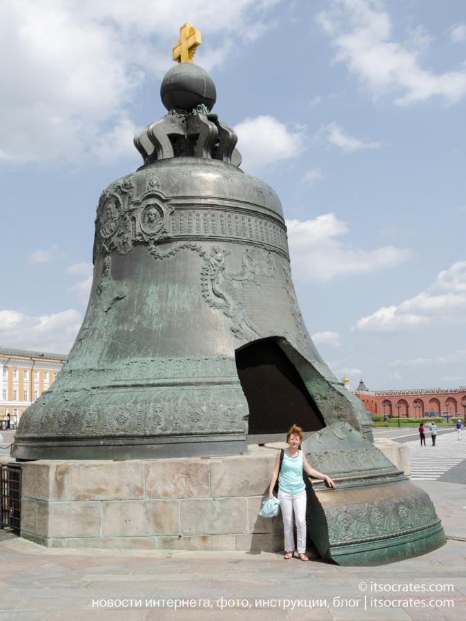 Музеи Московского Кремля - царь колокол