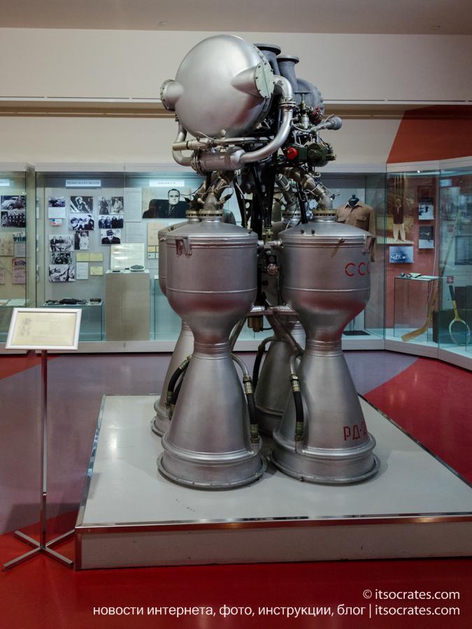 Музей космонавтики в Москве -  Жидкостный ракетный двигатель РД-214
