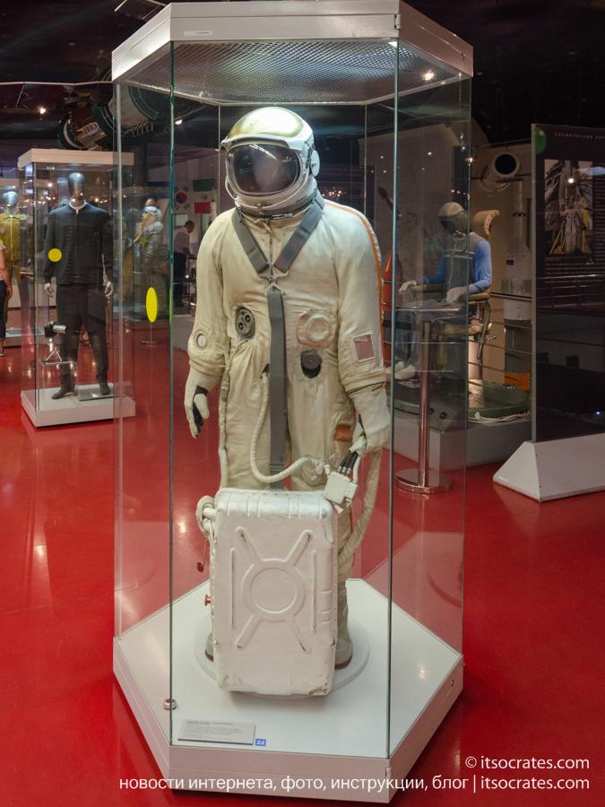 Музей космонавтики в Москве - Скафандр «Ястреб» с ранцем системы жизнеобеспечения