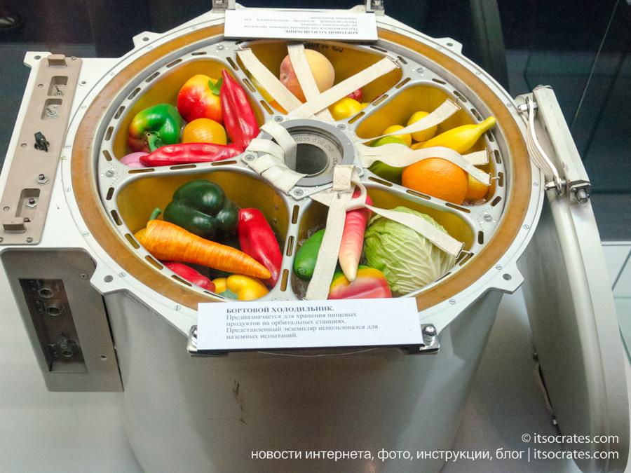 Музей космонавтики в Москве - Космический холодильник