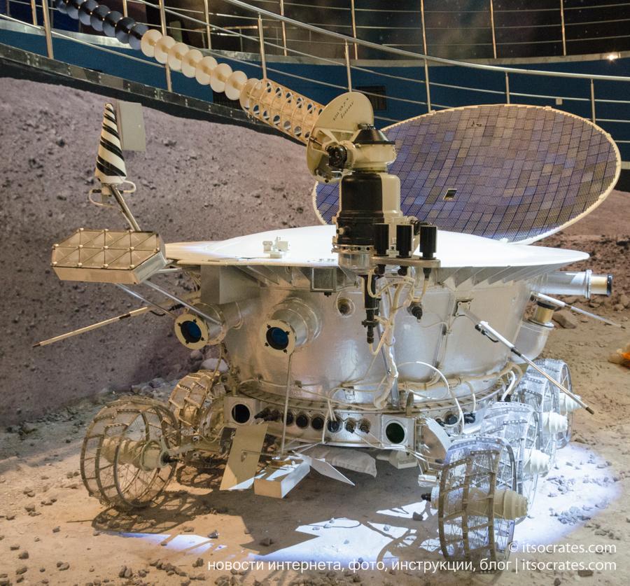 Музей космонавтики в Москве - «Луноход-1» — первый в мире автоматический самоходный аппарат