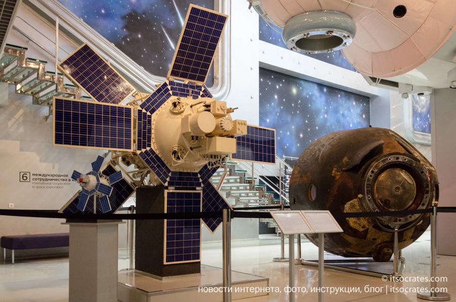 Музей космонавтики в Москве - Искусственный спутник Земли «Интеркосмос-1»