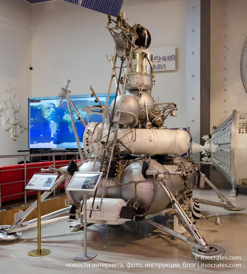 Музей космонавтики в Москве - Автоматическая станция «Луна-24»