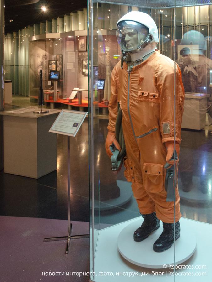 Музей космонавтики в Москве - Скафандр СК-1