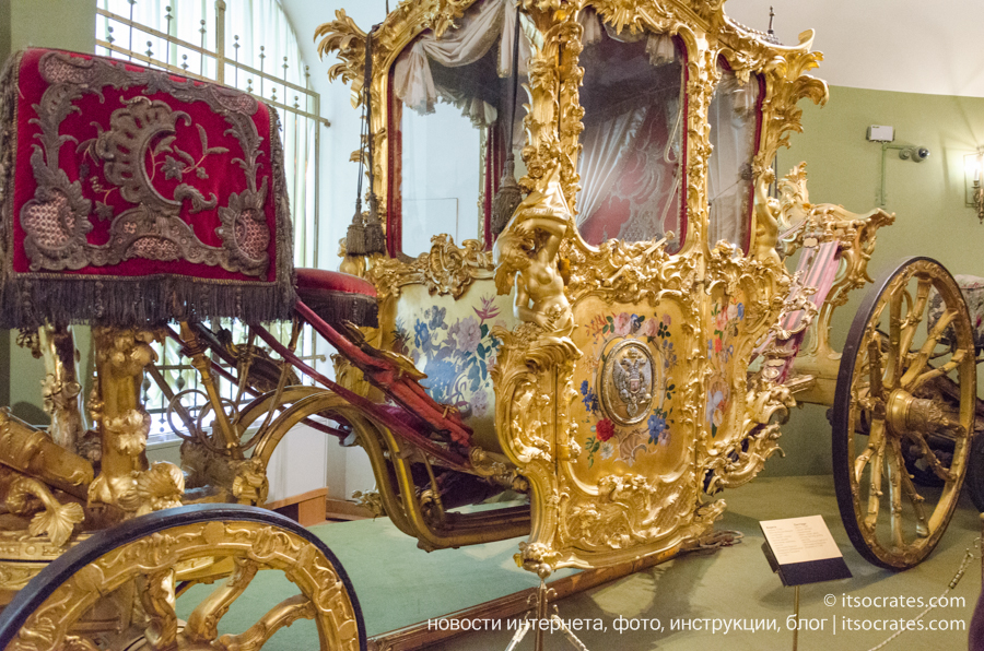 Оружейная палата, Московский Кремль - Карета, Германия, Берлин, 1746. Подарок короля Пруссии Фридриха II императрице Елизавете Петровне