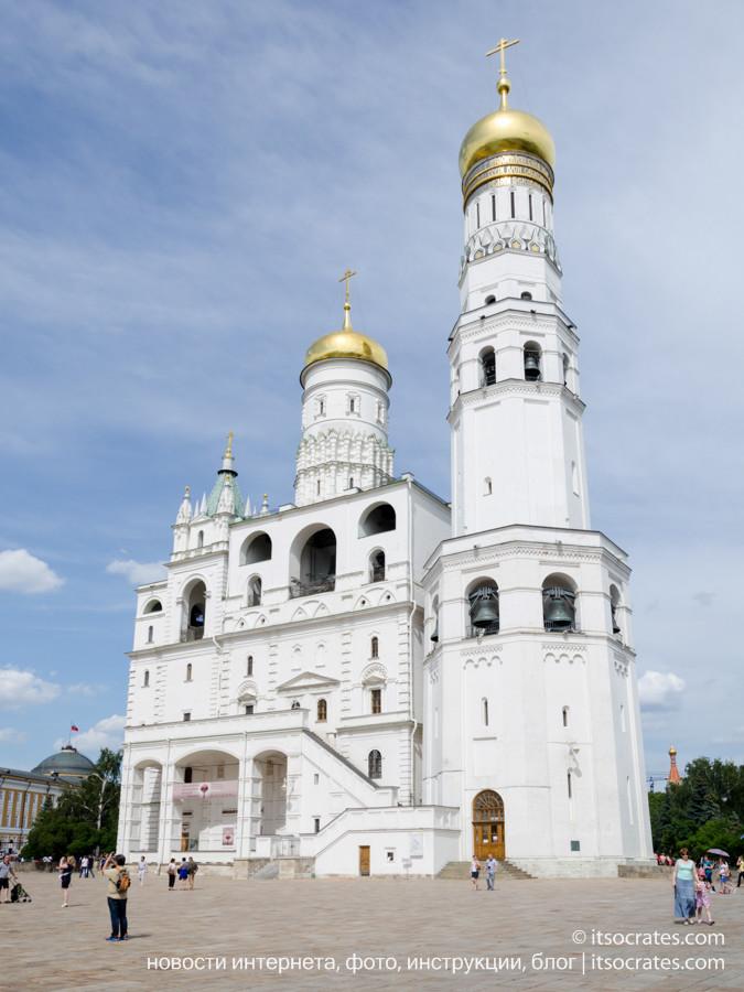 Соборная площадь в Кремле - Колокольня Ивана Грозного