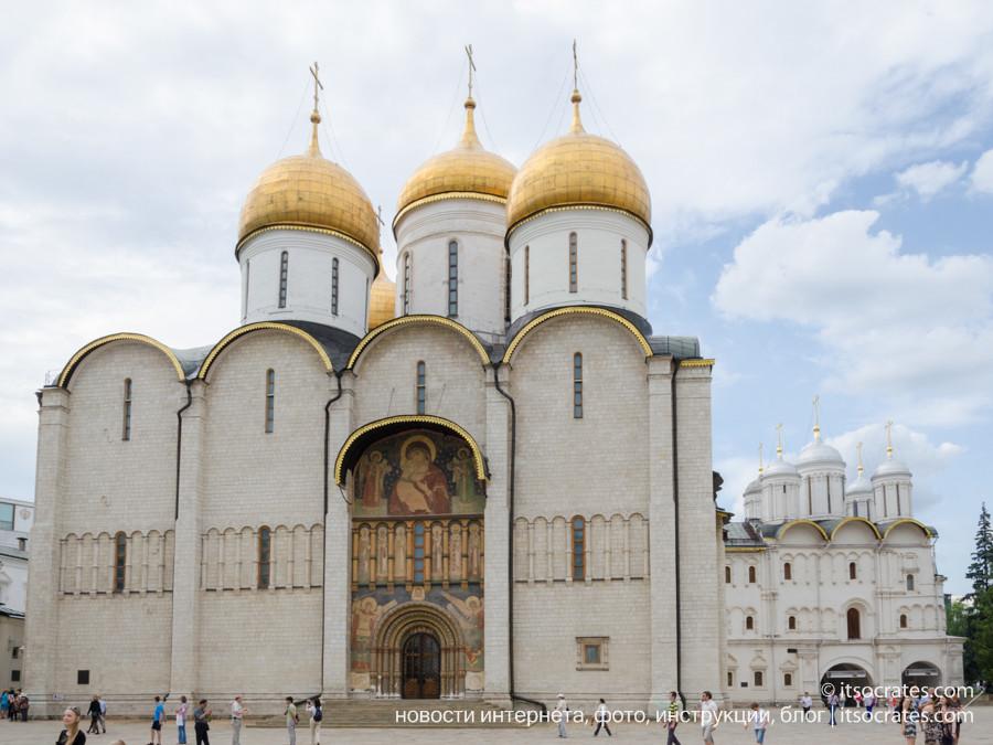 Соборы Кремля - Успенский собор