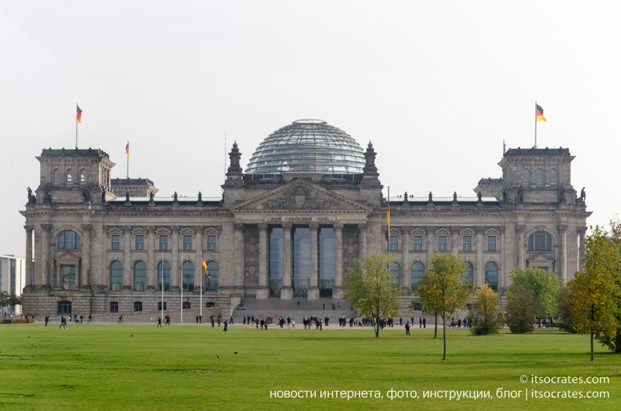 Берлин за один день, фотографии и достопримечательности