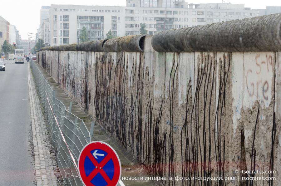 Достопримечательности Берлина - Берлинская стена разделявшая Германию и ГДР