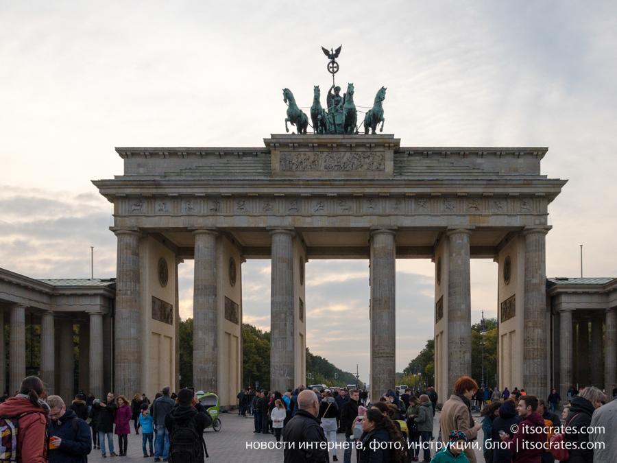 Достопримечательности Берлина - Бранденбургские ворота - визитная карточка Берлина