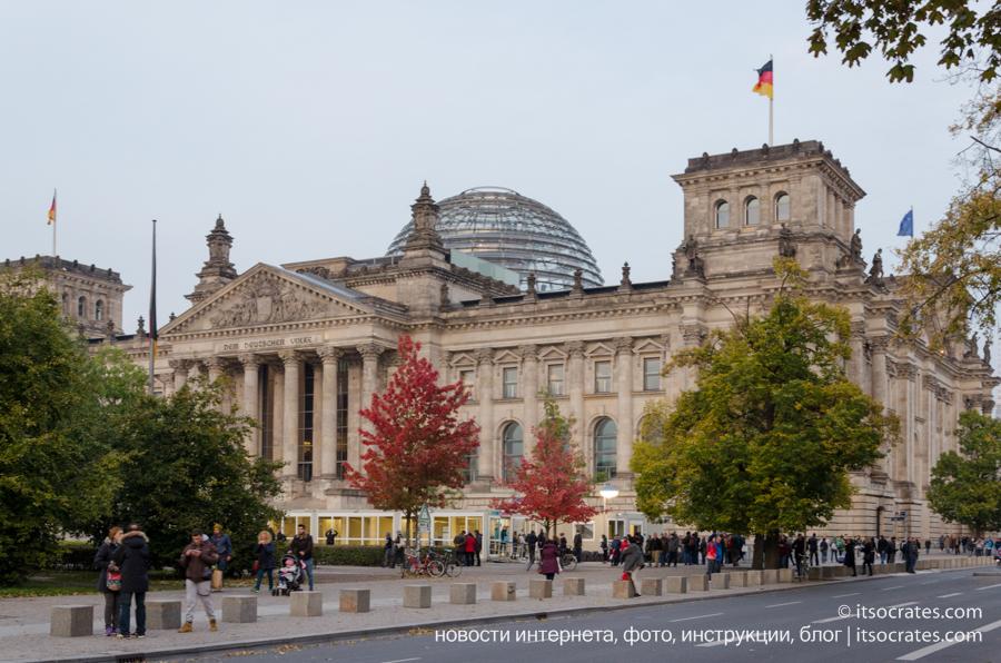 Достопримечательности Берлина - Бундестаг - главное здание Германии