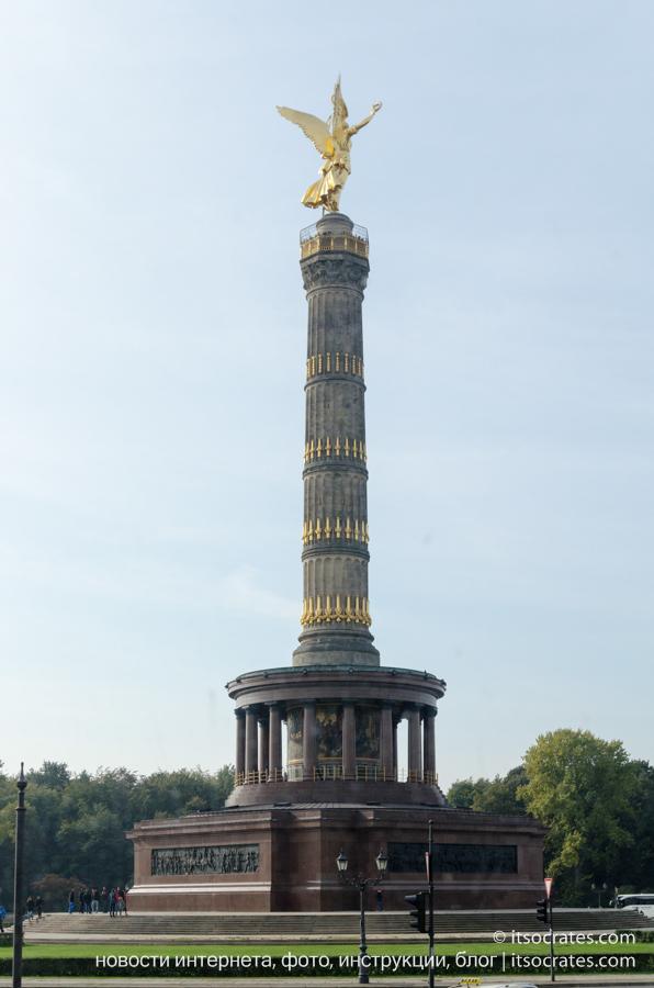 Достопримечательности Берлина - колонна победы в Берлине