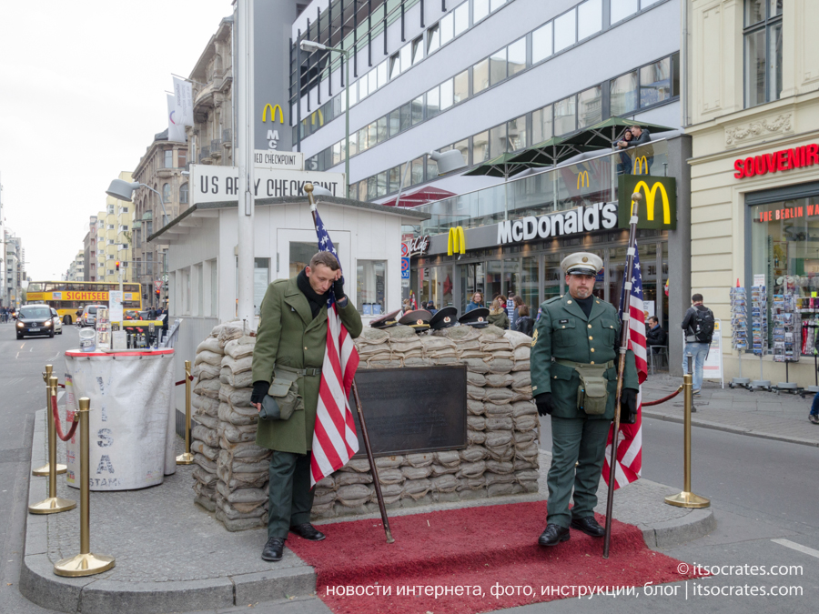 Достопримечательности Берлина - контрольно-пропускной пункт Чекпойнт Чарли